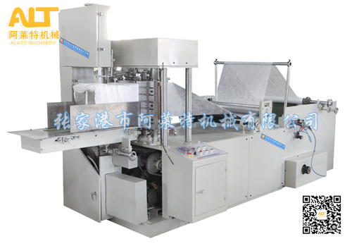 ALT-700 Cloth Folding Machine