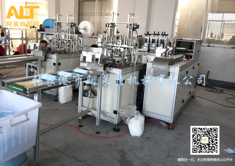 Automatic masks machine