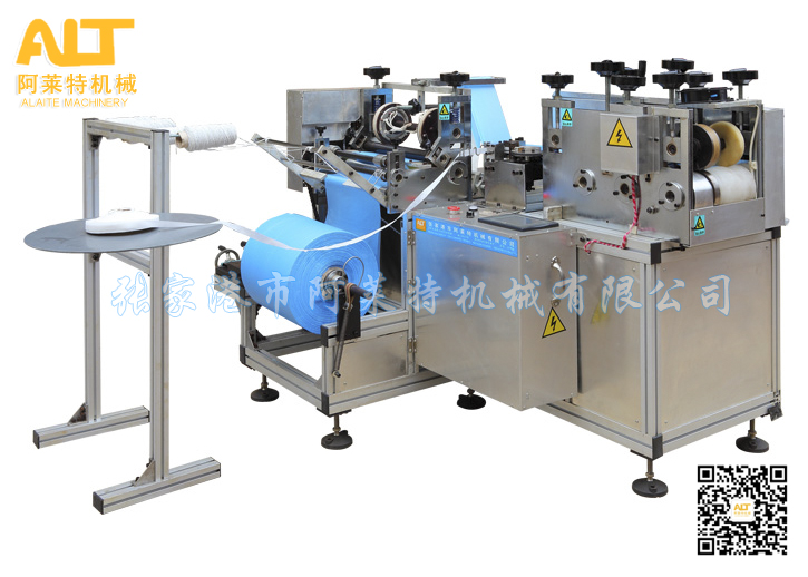 PE shoe cover machine